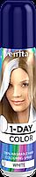 Краска-спрей (цвет на 1 день), оттеночная  для волос Venita 1 Снежная бель 50 мл