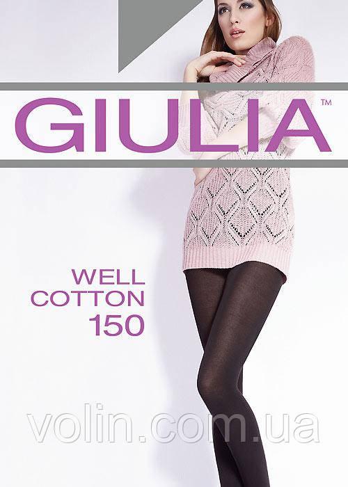 Колготки жіночі бавовняні Giulia Well Cotton 150
