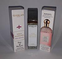 Мини парфюм Guerlain Aqua Allegoria Pera Granita 40 ml (реплика)