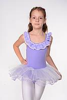 Детский купальник для танцев с юбкой пачкой