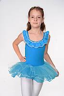 Детский купальник с юбкой для танцев и хореографии Рост 120 и 140 см