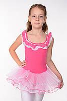 Детский купальник с юбкой пачкой для танцев Роста 110 см, 140 см, 150 см