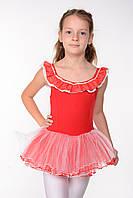 Детская балетная пачка для танцев и хореографии красный