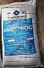 Аммофос, фото 3