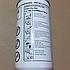 Элемент фильтра топлива без крышки-отстойника DAF, MAN, КАМАЗ, МАЗ, фото 3