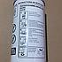 Элемент фильтра топлива без крышки-отстойника DAF, MAN, КАМАЗ, МАЗ, фото 4