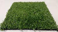 Декоративная искусственная трава MSC MoonGrass, 15 мм