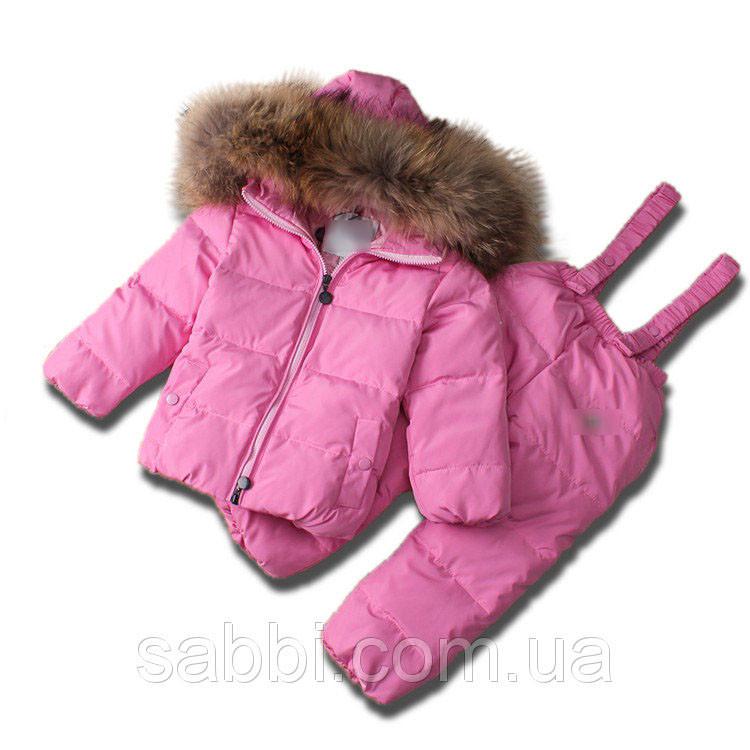 Детский зимний комплект Sabbi пастельно-розовый