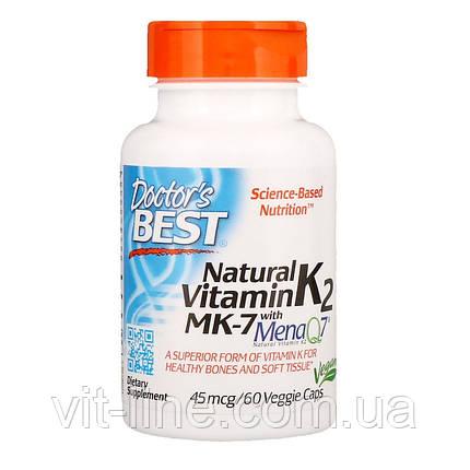 Doctor's Best, Натуральный витамин K2 MK-7 с MenaQ7, 45 мкг, 60 растительных капсул, фото 2