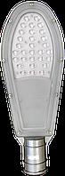 Уличный светодиодный светильник RAIN 30Вт 3000Лм 5000К