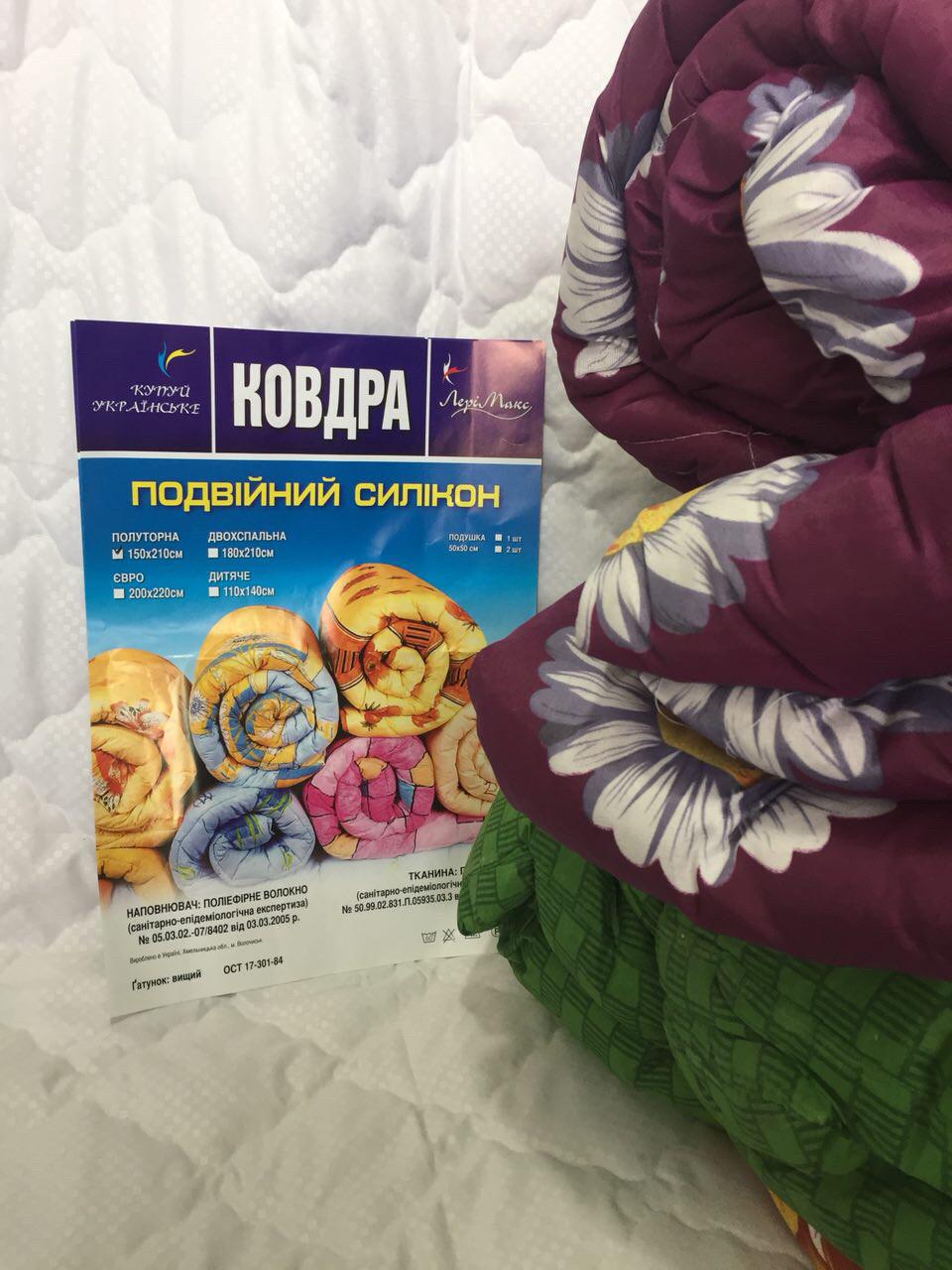 Одеяло Двойной силикон в поликоттоне 180*215см.
