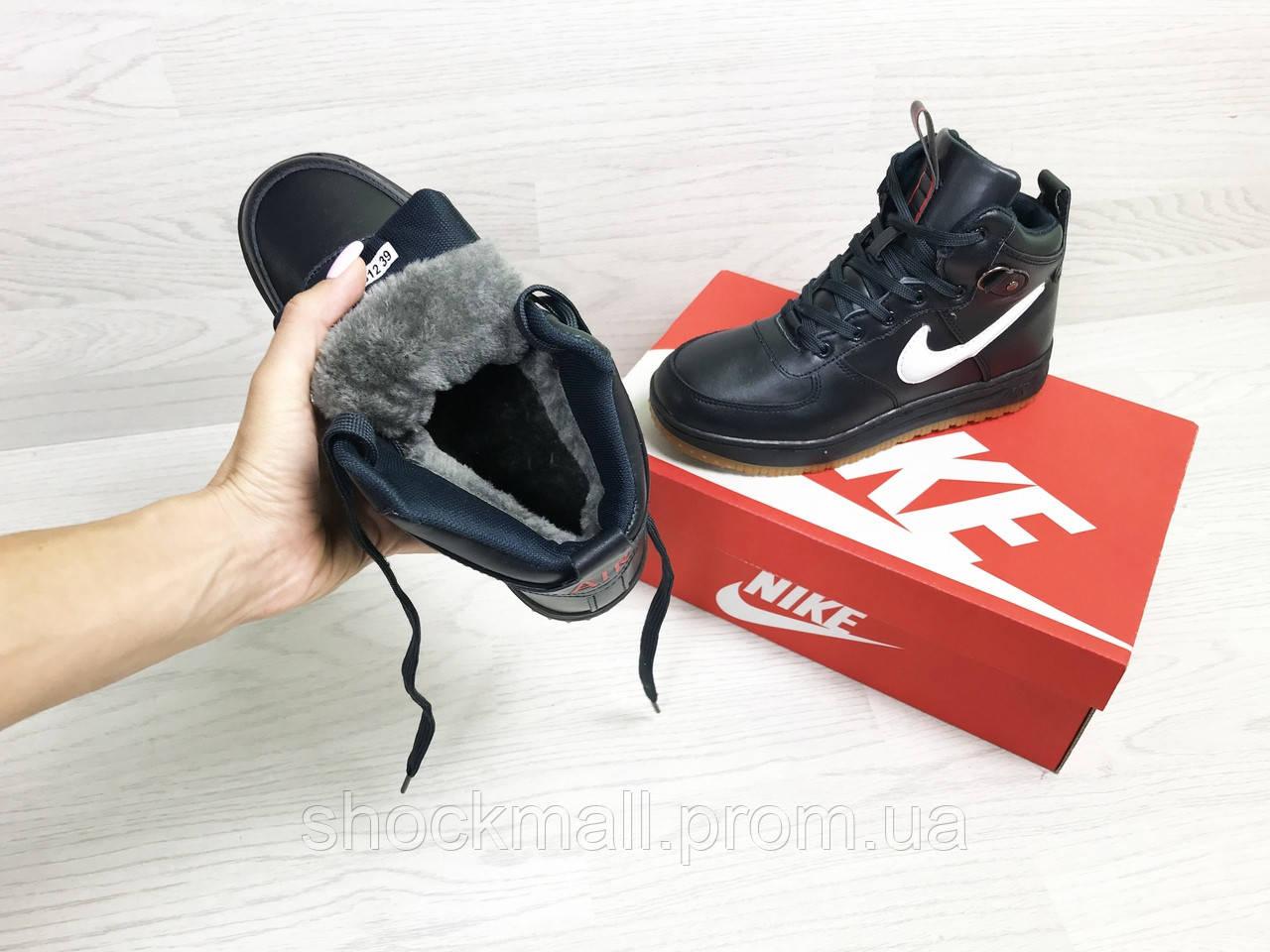 Кроссовки подростковые Nike Air Force LF-1 высокие синие реплика ... 69a66951ed635