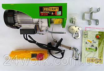 Подъемник /тельфер Procraft TP-250