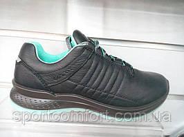 Кроссовки Grisport 42811D16 черные с мятой женские