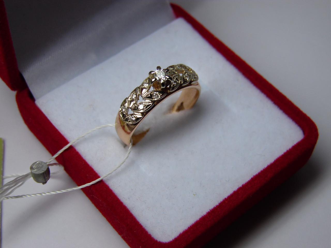 604f62a02ec0 Золотое Женское Кольцо с Бриллиантами. Размер 18,5 — в Категории ...