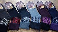 """Шкарпетки жіночі махрові з відворотом""""Sanbella"""",Туреччина, фото 1"""