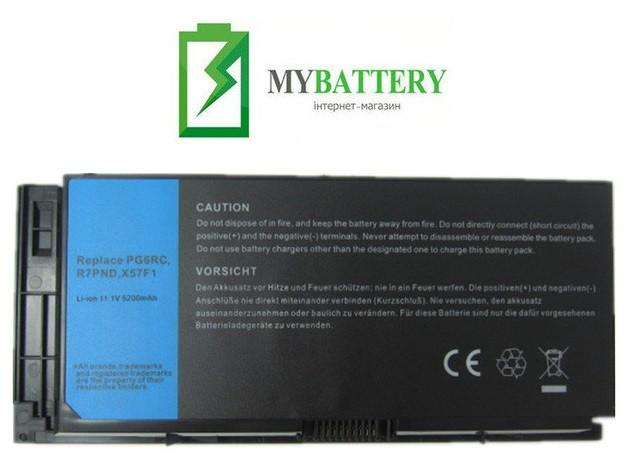 Аккумуляторная батарея Dell 0FVWT4 Precision M4600 M4700 M6600 M6700
