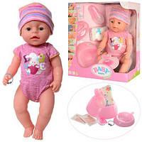 Пупс функциональный Baby Born арт. 023L