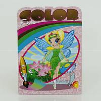 """Гр Книга """"Дитяча творчість Fun color Феи"""" 9789662832655 Р (20) /16.5/"""