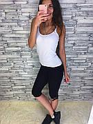 Женские спортивные капри черные