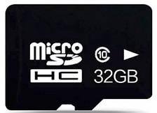 Карта памяти Micro SD 32 Gb для камер наблюдения и видеорегистраторов (10 class)