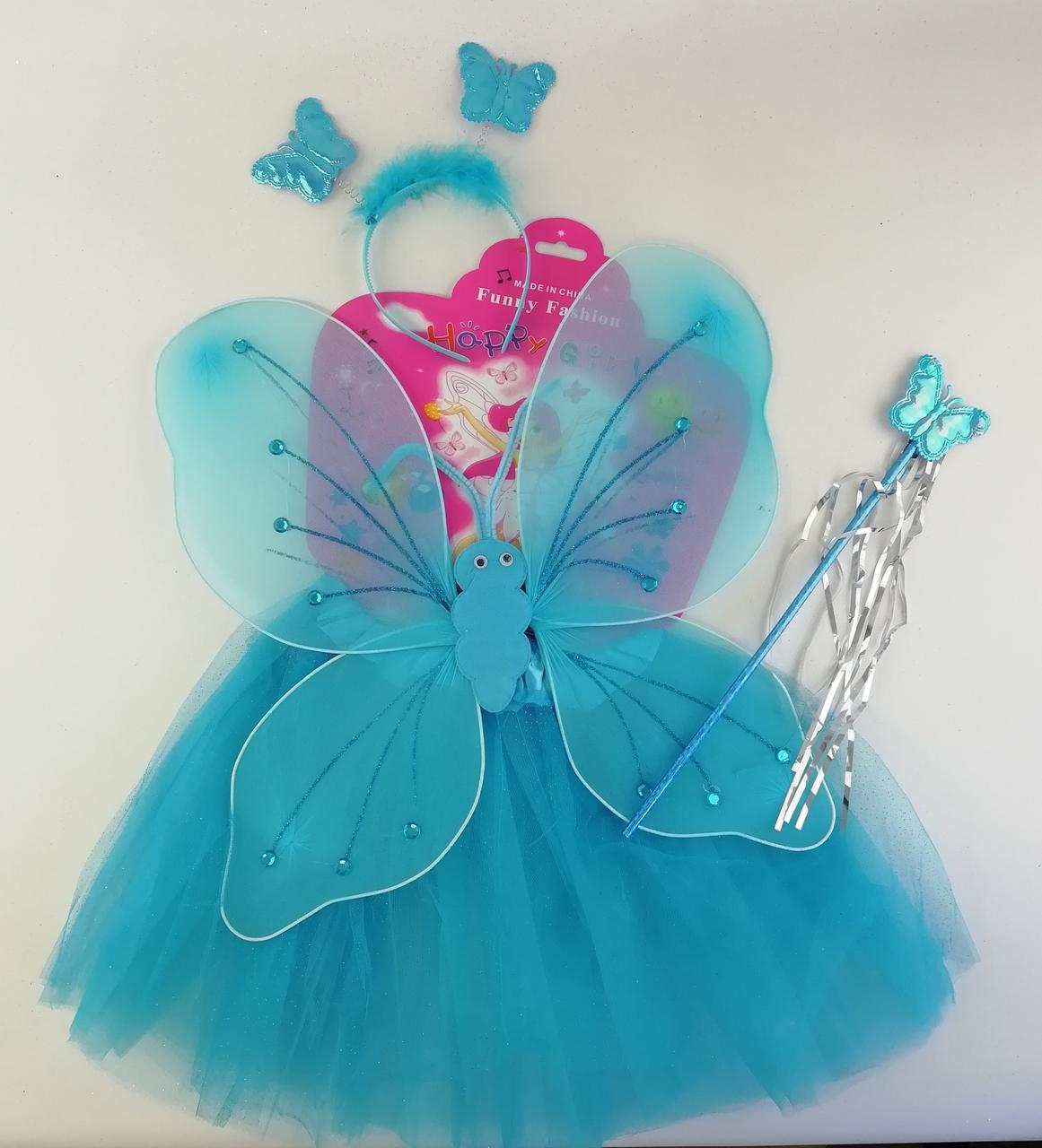 Новогодний Костюм Бабочка: крылья, юбка, жезл, ободок С31245