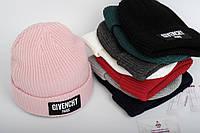 Брендовая шапка  Givenchy