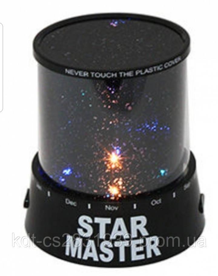 Начник STAR MASTER