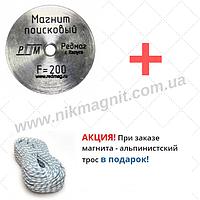 Мощный НЕОДИМОВЫЙ ПОИСКОВЫЙ МАГНИТ F200 Редмаг