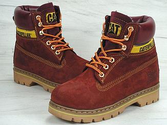 Женские ботинки CATerpillar Зимние, ботинки катерпиллер, реплика