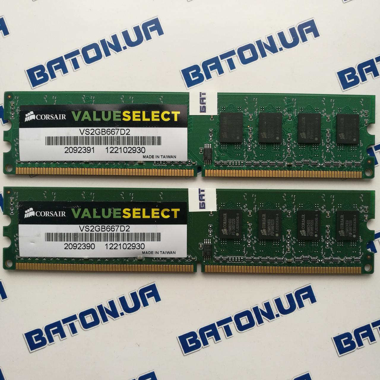 Оперативная память Corsair DDR2 4Gb 667MHz PC2 5300U CL5 (VS2GB667D2)