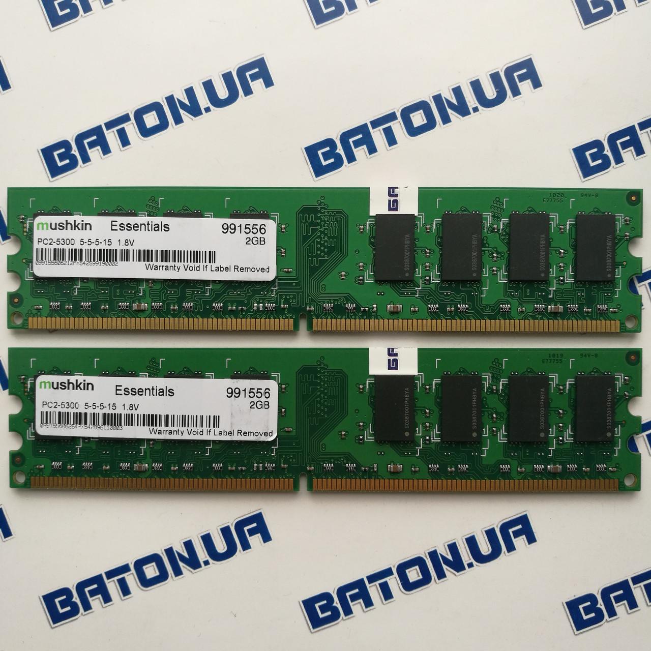 Оперативная память Mushkin DDR2 4Gb 667MHz PC2 5300U CL5 (991556)