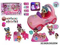 Игровой набор  куклы LOL и аксессуары, машина, TM929, лол