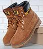 Мужские ботинки CATerpillar Зимние коричневые, ботинки катерпиллер, реплика
