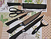 Набор стальных кухонных ножей, фото 4