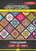 Гр Набор картон + цветная бумага А4 глянцевый КПК-А4-16 (40)