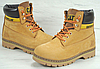Мужские Ботинки зимние Caterpillar Second Shift Boots Yellow (катерпиллер) рыжие, реплика