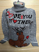 Женский новогодний свитер LOVE YOU р. 44-48 Турция, фото 1