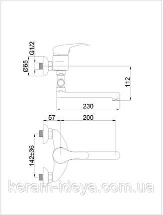 Смеситель для ванны Rubineta P-12/C Star (20) P21K01, фото 2