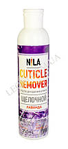 Щелочной ремувер для кутикулы Nila с ароматом лаванды