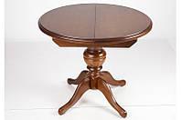 Круглый обеденный стол из массива дерева -Гермес, раздвижной.
