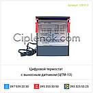 Цифровой термостат с выносным датчиком, фото 2
