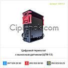 Цифровой термостат с выносным датчиком, фото 4
