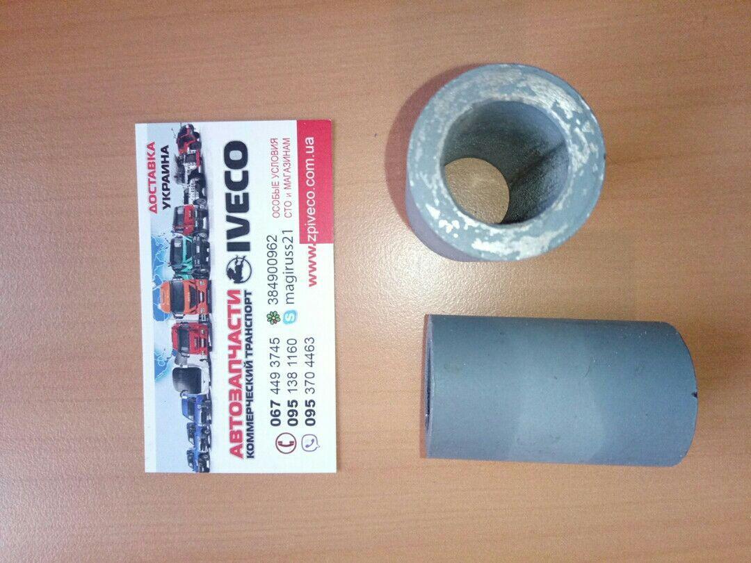 Втулка Iveco STR-120184