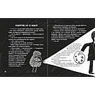 Біла трішки чорна пречорна книжка. Книга Кузька Кузякіна, фото 2