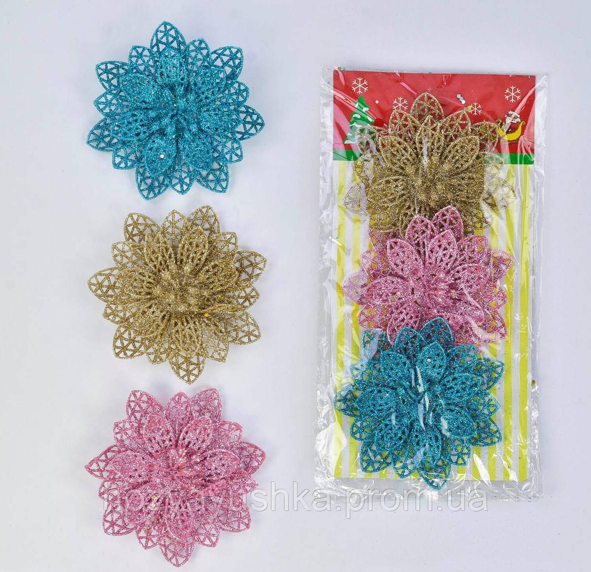 Ёлочная игрушка С 30961 Цветок 3шт на листе