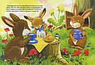 Что любят маленькие зайчики. Книга Ульриха Маске, фото 3