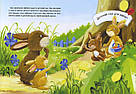 Что любят маленькие зайчики. Книга Ульриха Маске, фото 4