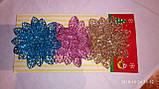 Ёлочная игрушка С 30961 Цветок 3шт на листе, фото 2