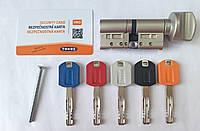 Tokoz Pro 300 125мм 70х55Т ключ/тумблер Никель матовый